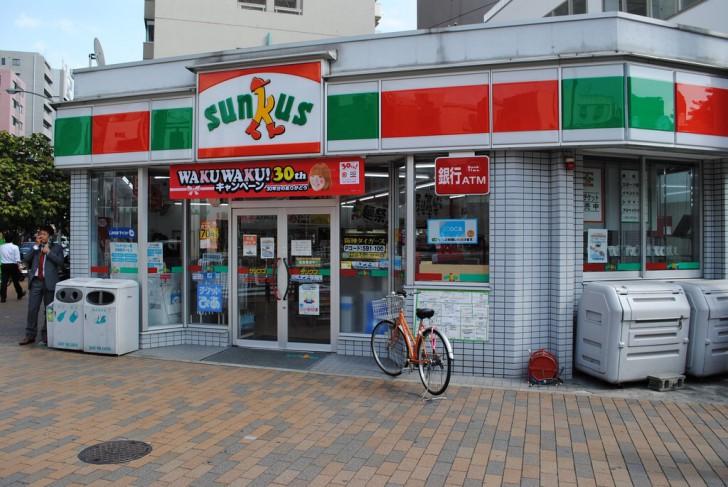 K muji - Start convenience store countryside ...